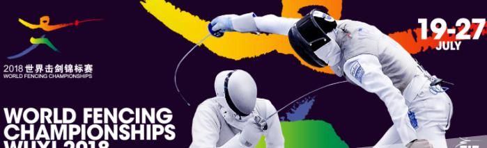 Büyükler Dünya Şampiyonası Çin'de yarın başlıyor