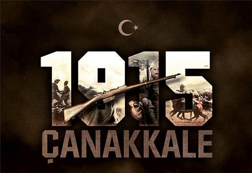 18 Mart Çanakkale Zaferimizin 104. Yıldönümünü Kutluyoruz